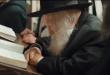 הרב קנייבסקי יצא בקריאה לעשות תיקון כנגד חילול השבת ההמוני של האירוויזיון