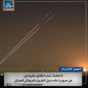 ירי הטילים מסוריה
