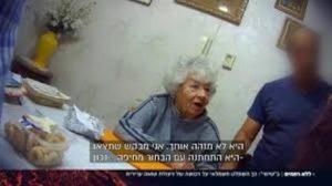 רות שפיץ. צילום מסך מתוך כתבת התחקיר של אילה חסון