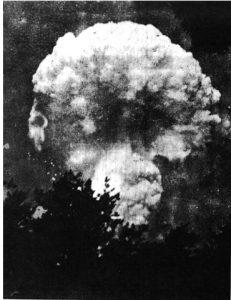 הפצצה על הירושימה