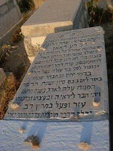 קברו של דה האן בהר הזיתים