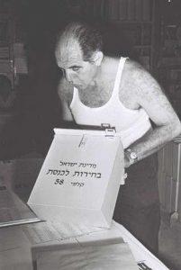 בחירות בישראל שנת 1969