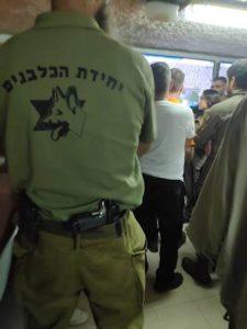צילום: יחידת הכלבנים לישראל