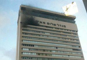 שריפה במגדל שלום