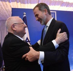 """נשיא המדינה ומלך ספרד. צילום   מארק ניימן/לע""""מ"""