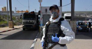 צילום | דוברות משטרת ישראל