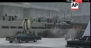 קים הלוויה