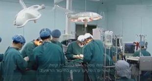 חדר ניתוח לקצירת אברים בסין. צילום מסך