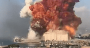 אסון בנמל ביירות
