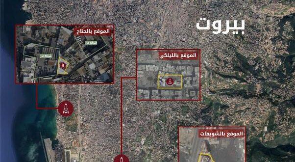 """צה""""ל חשף שלושה אתרים לייצור רכיבי טילים מדוייקים בלב ביירות"""